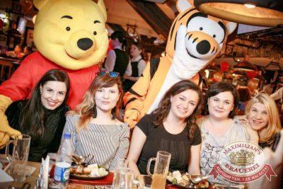 День именинника, 29 апреля 2017 - Ресторан «Максимилианс» Новосибирск - 10