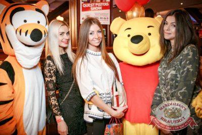 День именинника, 29 апреля 2017 - Ресторан «Максимилианс» Новосибирск - 11