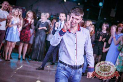 День именинника, 29 апреля 2017 - Ресторан «Максимилианс» Новосибирск - 14
