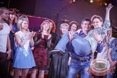 День именинника, 29 апреля 2017 - Ресторан «Максимилианс» Новосибирск - 17