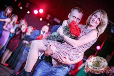 День именинника, 29 апреля 2017 - Ресторан «Максимилианс» Новосибирск - 18