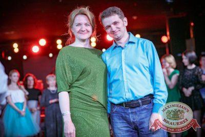 День именинника, 29 апреля 2017 - Ресторан «Максимилианс» Новосибирск - 20