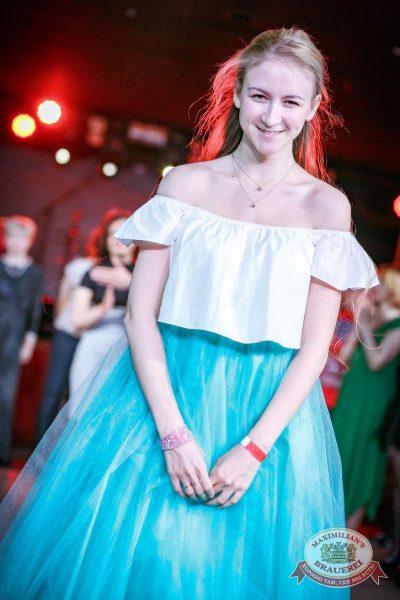 День именинника, 29 апреля 2017 - Ресторан «Максимилианс» Новосибирск - 21