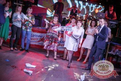 День именинника, 29 апреля 2017 - Ресторан «Максимилианс» Новосибирск - 25