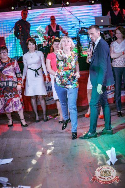 День именинника, 29 апреля 2017 - Ресторан «Максимилианс» Новосибирск - 26