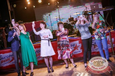 День именинника, 29 апреля 2017 - Ресторан «Максимилианс» Новосибирск - 27