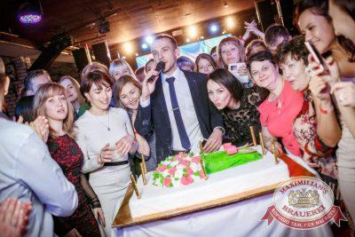 День именинника, 29 апреля 2017 - Ресторан «Максимилианс» Новосибирск - 29
