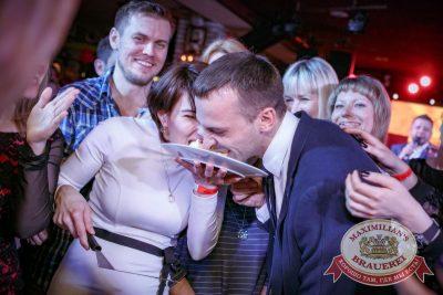 День именинника, 29 апреля 2017 - Ресторан «Максимилианс» Новосибирск - 30