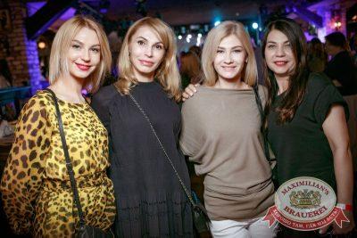День именинника, 29 апреля 2017 - Ресторан «Максимилианс» Новосибирск - 32