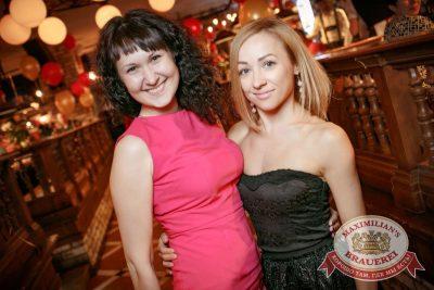 День именинника, 29 апреля 2017 - Ресторан «Максимилианс» Новосибирск - 33