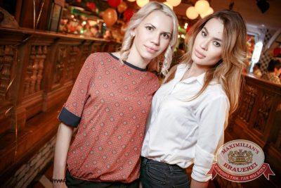 День именинника, 29 апреля 2017 - Ресторан «Максимилианс» Новосибирск - 35