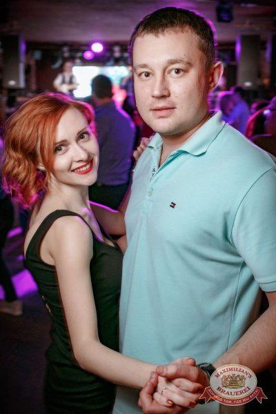День именинника, 29 апреля 2017 - Ресторан «Максимилианс» Новосибирск - 38