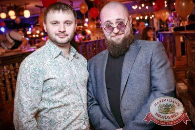 День именинника, 29 апреля 2017 - Ресторан «Максимилианс» Новосибирск - 39