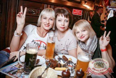День именинника, 29 апреля 2017 - Ресторан «Максимилианс» Новосибирск - 40