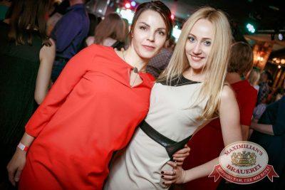 День именинника, 29 апреля 2017 - Ресторан «Максимилианс» Новосибирск - 43