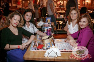 День именинника, 29 апреля 2017 - Ресторан «Максимилианс» Новосибирск - 48