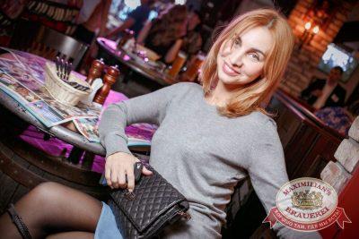День именинника, 29 апреля 2017 - Ресторан «Максимилианс» Новосибирск - 50