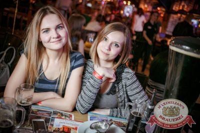 День именинника, 29 апреля 2017 - Ресторан «Максимилианс» Новосибирск - 53