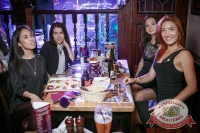 День именинника, 29 апреля 2017 - Ресторан «Максимилианс» Новосибирск - 54