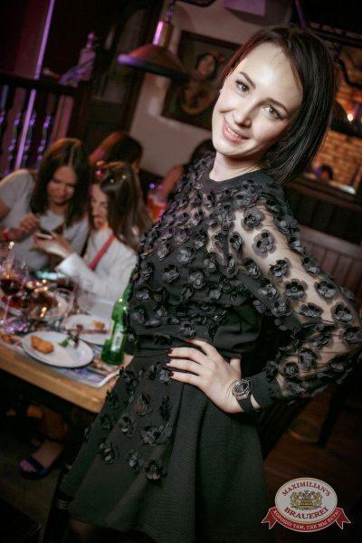 День именинника, 29 апреля 2017 - Ресторан «Максимилианс» Новосибирск - 55