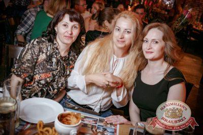 День именинника, 29 апреля 2017 - Ресторан «Максимилианс» Новосибирск - 56
