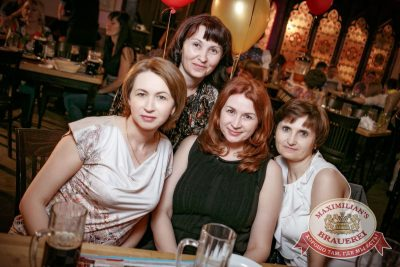День именинника, 29 апреля 2017 - Ресторан «Максимилианс» Новосибирск - 57