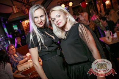 День именинника, 29 апреля 2017 - Ресторан «Максимилианс» Новосибирск - 58