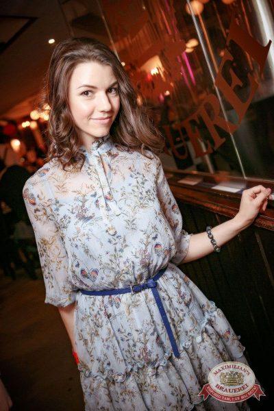 День именинника, 29 апреля 2017 - Ресторан «Максимилианс» Новосибирск - 59