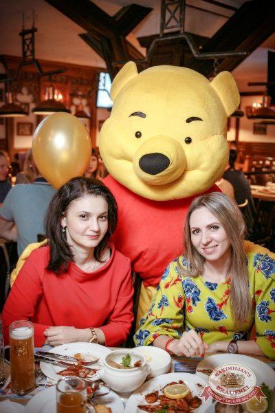 День именинника, 29 апреля 2017 - Ресторан «Максимилианс» Новосибирск - 6