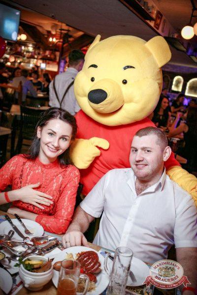 День именинника, 29 апреля 2017 - Ресторан «Максимилианс» Новосибирск - 9