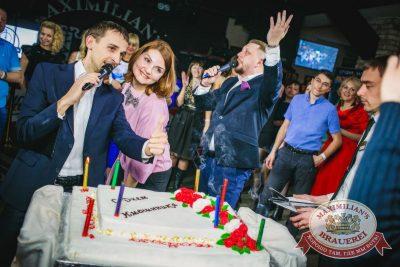 День рождения ресторана, день третий: поздравляем именинников! 16 апреля 2016 - Ресторан «Максимилианс» Новосибирск - 01