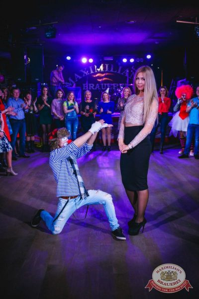 День рождения ресторана, день третий: поздравляем именинников! 16 апреля 2016 - Ресторан «Максимилианс» Новосибирск - 02