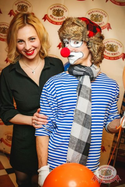 День рождения ресторана, день третий: поздравляем именинников! 16 апреля 2016 - Ресторан «Максимилианс» Новосибирск - 04