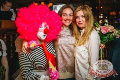 День рождения ресторана, день третий: поздравляем именинников! 16 апреля 2016 - Ресторан «Максимилианс» Новосибирск - 05