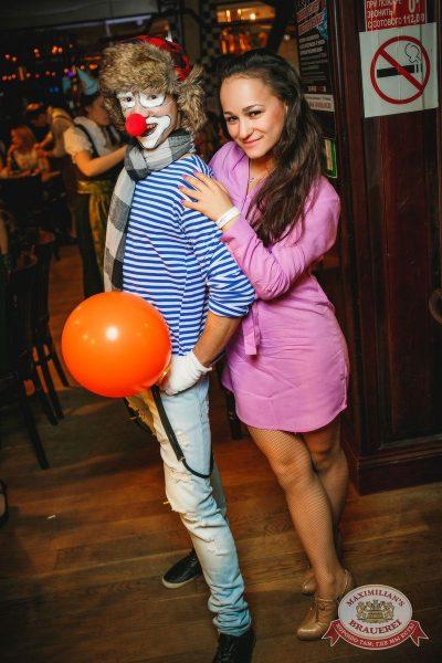 День рождения ресторана, день третий: поздравляем именинников! 16 апреля 2016 - Ресторан «Максимилианс» Новосибирск - 06