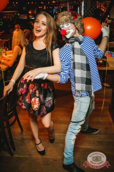 День рождения ресторана, день третий: поздравляем именинников! 16 апреля 2016 - Ресторан «Максимилианс» Новосибирск - 07