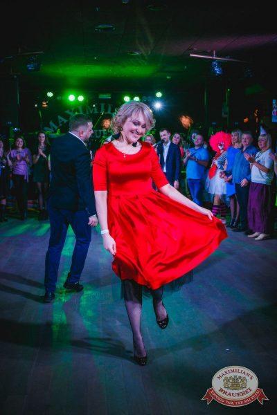 День рождения ресторана, день третий: поздравляем именинников! 16 апреля 2016 - Ресторан «Максимилианс» Новосибирск - 08
