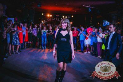 День рождения ресторана, день третий: поздравляем именинников! 16 апреля 2016 - Ресторан «Максимилианс» Новосибирск - 09