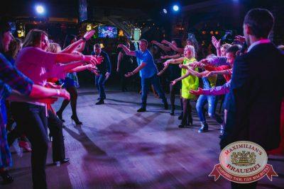 День рождения ресторана, день третий: поздравляем именинников! 16 апреля 2016 - Ресторан «Максимилианс» Новосибирск - 12
