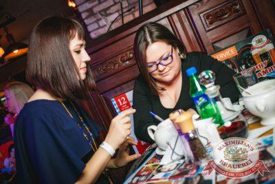 День рождения ресторана, день третий: поздравляем именинников! 16 апреля 2016 - Ресторан «Максимилианс» Новосибирск - 14