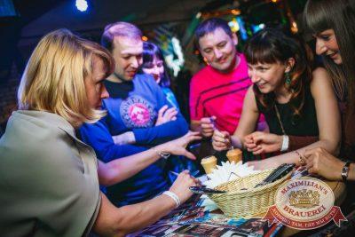 День рождения ресторана, день третий: поздравляем именинников! 16 апреля 2016 - Ресторан «Максимилианс» Новосибирск - 15