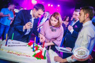 День рождения ресторана, день третий: поздравляем именинников! 16 апреля 2016 - Ресторан «Максимилианс» Новосибирск - 19