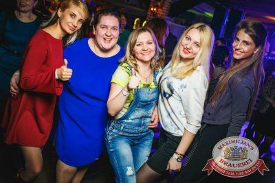 День рождения ресторана, день третий: поздравляем именинников! 16 апреля 2016 - Ресторан «Максимилианс» Новосибирск - 22