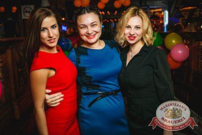 День рождения ресторана, день третий: поздравляем именинников! 16 апреля 2016 - Ресторан «Максимилианс» Новосибирск - 23