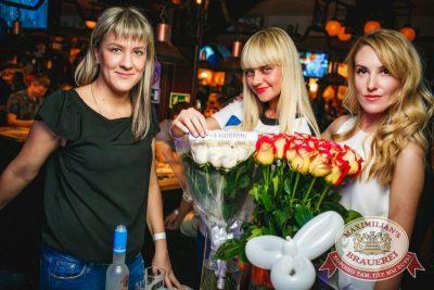День рождения ресторана, день третий: поздравляем именинников! 16 апреля 2016 - Ресторан «Максимилианс» Новосибирск - 25