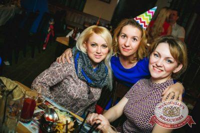 День рождения ресторана, день третий: поздравляем именинников! 16 апреля 2016 - Ресторан «Максимилианс» Новосибирск - 26