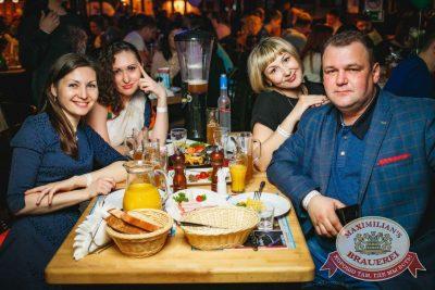 День рождения ресторана, день третий: поздравляем именинников! 16 апреля 2016 - Ресторан «Максимилианс» Новосибирск - 27