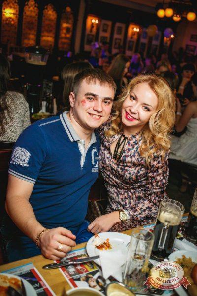 День рождения ресторана, день третий: поздравляем именинников! 16 апреля 2016 - Ресторан «Максимилианс» Новосибирск - 28