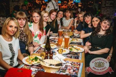 День рождения ресторана, день третий: поздравляем именинников! 16 апреля 2016 - Ресторан «Максимилианс» Новосибирск - 29