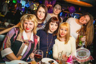 День рождения ресторана, день третий: поздравляем именинников! 16 апреля 2016 - Ресторан «Максимилианс» Новосибирск - 30